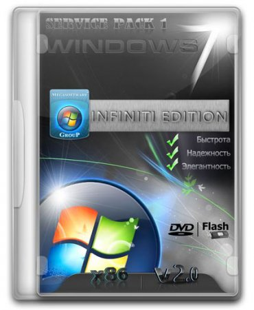 Windows 7 Ultimate Infiniti Edition 2.0 Release 230511 Final x86