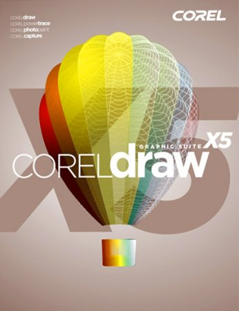 CorelDraw Graphics Suite X5 SP3 15.2.0.686