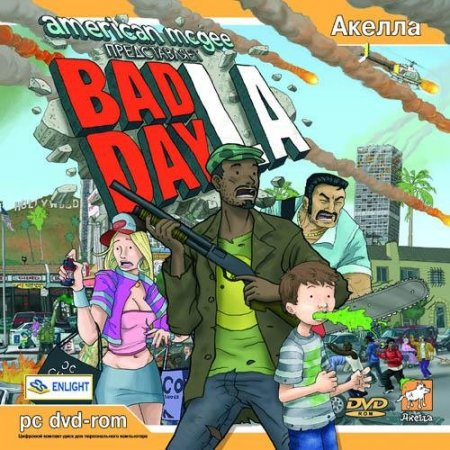 Bad Day L.A. (2006/RUS/RePack by Zerstoren)