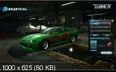 Need For Speed World Update 06.2011 (PC/RePack/RU)