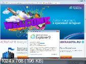 SeVen Home Premium SP1 with IE9 - DG Win&Soft 2011 (x86/Ru)