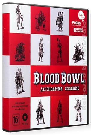 Blood Bowl: Legendary Edition (PC/2011/RePack Spieler/RUS)