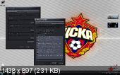 SeVen x86 RU Ultimate UralSOFT v.9.06 Football Edition (2011)