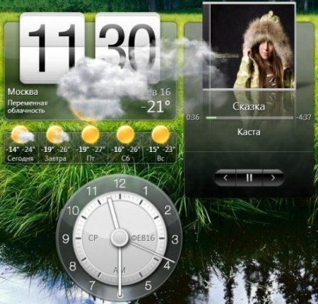 HTC Home Apis 3.0 Build 601 Final Portable