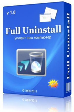 Full Uninstall 1.05 Final