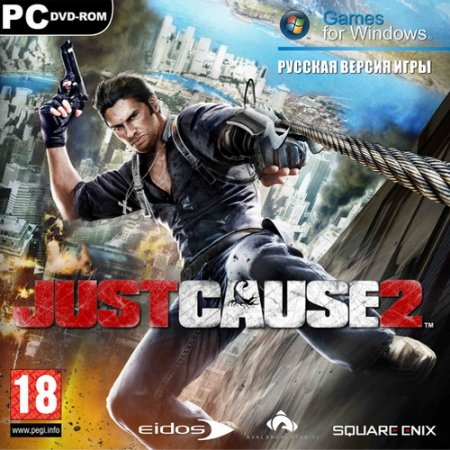 Just Cause 2 Limited Edition + Дополнения (2010/Rus/Repack от R.G. Catalyst)