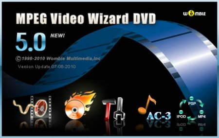 Womble MPEG Video Wizard DVD v5.0.1.101 + Rus (обновлён)