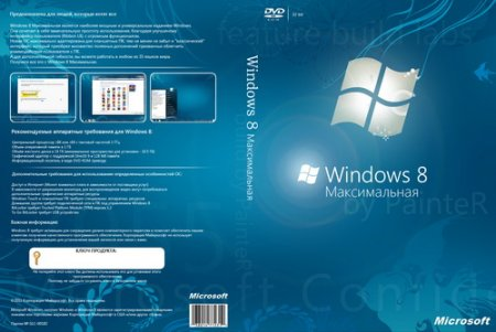 Windows 8 Build 7955 Максимальная x86 by PainteR