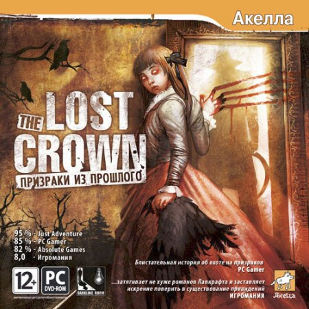 The Lost Crown: A Ghosthunting Adventure (2008/RUS/ENG/PC/Лицензия)