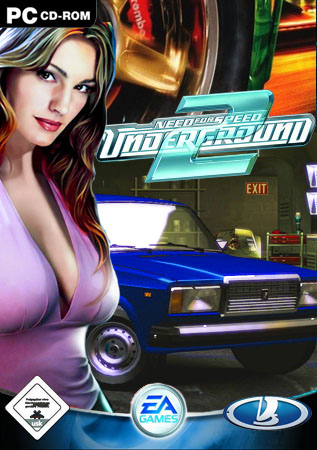 Need For Speed Underground 2 Special 2.0 (RUS)