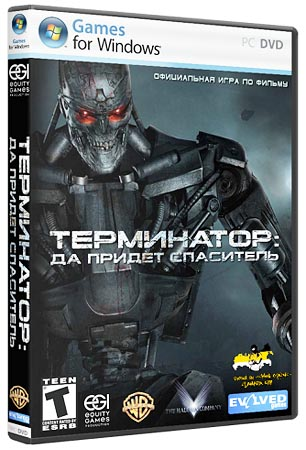 Terminator Salvation: The Video Game (Lossless RePack)