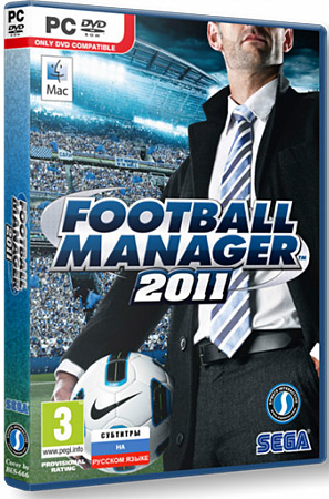 Football Manager 2011 v.11.3 (Repack/RUS)