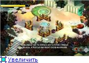Bastion (PC/2011/RePack Ultra/RUS)