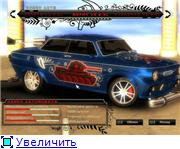 Communism Muscle Cars: Made in USSR (PC/FULL/RUS)