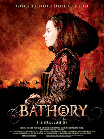 Кровавая графиня - Батори / Bathory (HDRip/1.46)