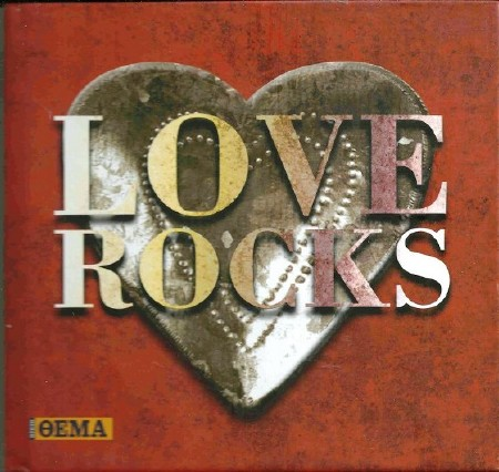 Love Rocks Collection. 4CD Boxset (2011)
