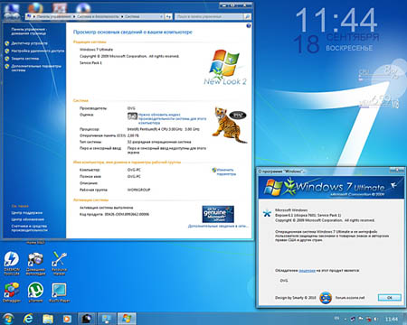 7 Ultimate SP1 x86 Ru + WPI Boot 6.1 7601.17651