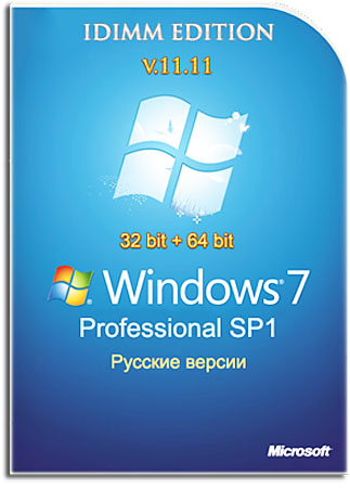 Se7en Professional SP1 IDimm Edition v.11.11 х86/x64 (2011/RU)
