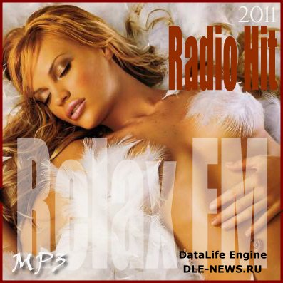 VA - Radio Hit (Relax FM) (2011) MP3