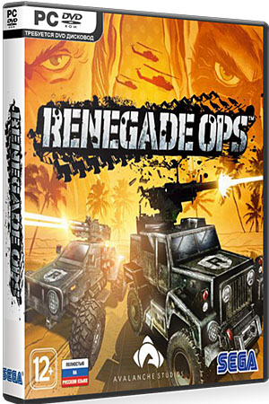 Renegade Ops (PC/2011/Steam-Rip SKiDROW)