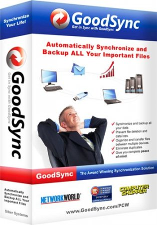 GoodSync Enterprise v8.8.5.5