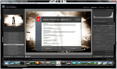 Adobe Photoshop Lightroom 3.6 RC (Multi/+RU)