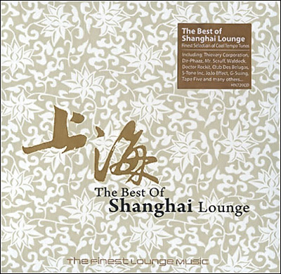 The Best of Shanghai Lounge: The Finest Lounge Music (2011)