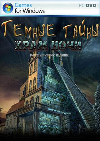 Secrets of the Dark: Temple of Night Collector's Edition (2011/RUS)