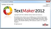 SoftMaker Office Professional 2012 (rev 650) x86 (2011/MULTILANG+RUS)