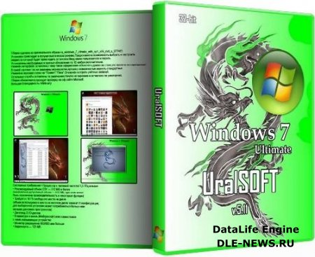 Windows 7 x86 Ultimate UralSOFT v.5.11 (2011/RUS)