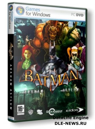 Batman: Arkham Asylum  (2010/PC/RePack/Rus) by R.G. Механики