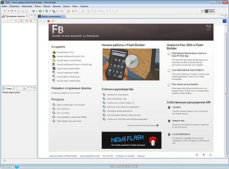 Adobe Flash Builder Premium 4.6