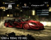 NFS: Most Wanted - Dangerous Turn (2011/Repack/Full Ru)