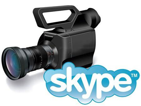 Evaer Video Recorder for Skype v1.2.3.12