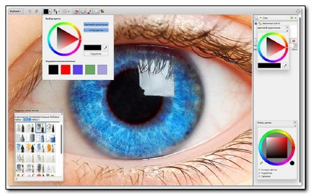 MyPaint 1.0.0 Portable by Baltagy (Multi/RUS)