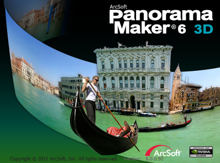 ArcSoft Panorama Maker Pro v6.0.0.92