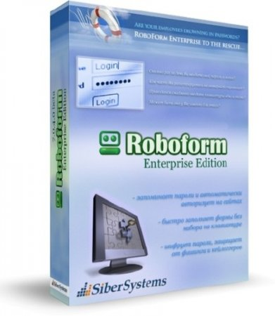 AI RoboForm Enterprise v7.6.5 Final