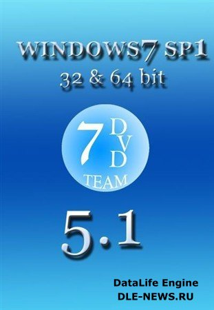 Windows 7 Ultimate SP1 32-bit & 64-bit by 7DVD v5.1 (05.01.2012)