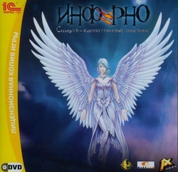 Инферно / Agni: Queen of Darkness (2008/RUS/1C)