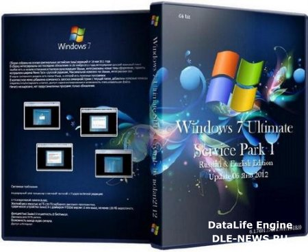 Microsoft Windows 7 Ultimate sp1 x64 crystal 2012 by nolan (2012/RUS/ENG) Update 06 Янв 2012