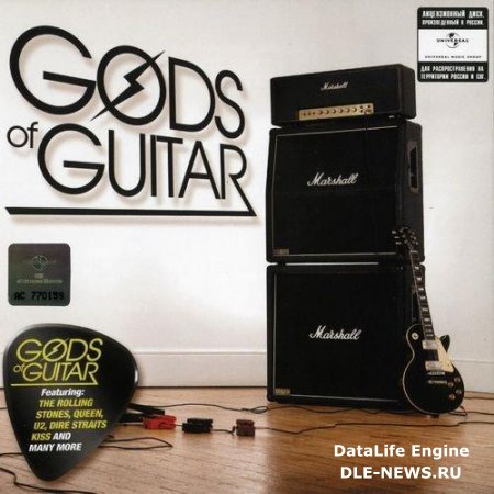 Gods of Guitar (2010)
