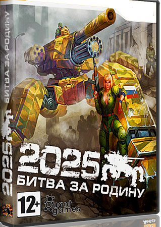 2025: Battle for Fatherland (RePack Donald Dark/RU)