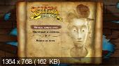 The Secret of Monkey Island: Special Edition (RePack Механики)
