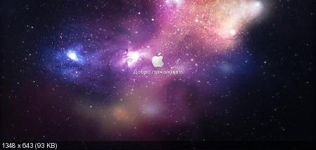 Mac OS X Transformation Pack 4.2