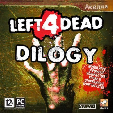 Дилогия Left 4 Dead (2009/RUS/ENG/RePack by R.G. UniGamers)