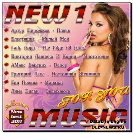 New music for you vol.1 (2012)