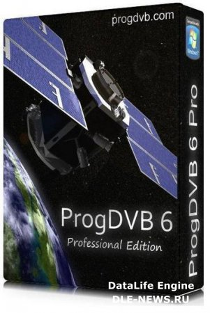 ProgDVB Professional Edition 6.83 Final