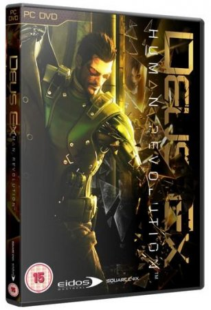 Deus Ex: Human Revolution v.1.0.633 *Update 4* (2011/Rus/PC/Repack by R.G.Creative)