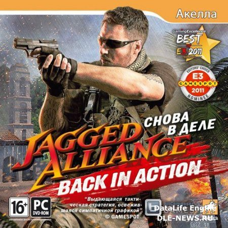 Jagged Alliance: Back in Action - Снова в деле (2012/RUS/Steam-Rip)