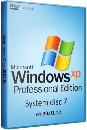 System disc 7 - Microsoft Windows® XP Professional Edition SP 3 v.28.01.100